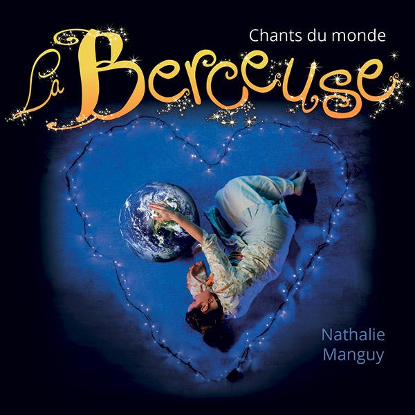 La berceuse de Nathalie Manguy
